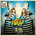 PUFFY パフィー / トモダチのわお! 【初回限定盤】 【CD Maxi】