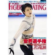 【送料無料】 ワールド・フィギュアスケート 53 / ワールド・フィギュアスケート編集部 【単行本】