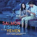 CD「Salmon Fishing in the Yemen」