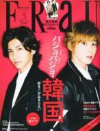 FRaU 2012年5月号 / FRaU編集部 【雑誌】