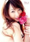 【送料無料】 fleur 岡田茉奈写真集 / 岡田茉奈 【本】