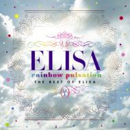 【送料無料】 Elisa (JP) エリサ / rainbow pulsation〜THE BEST OF ELISA〜【通常盤】 【CD】