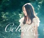 【送料無料】 Sarah Alainn (サラ・オレイン) / 『セレステ』 サラ・オレイン(+ブルーレイ) 【SHM-CD】