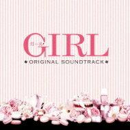 映画「ガール」オリジナル・サウンドトラック 【CD】