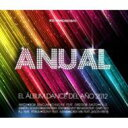 【送料無料】 Annual 2012 輸入盤 【CD】