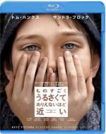 ものすごくうるさくて、ありえないほど近い ブルーレイ&DVDセット(2枚組) 【初回限定生産】...