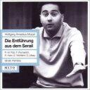 Mozart モーツァルト / 『後宮からの逃走』全曲 ケルテス&モーツァルテウム管、ピュッツ、ヴンダーリヒ、他(1961 モノラル)(2CD) 輸入盤 【CD】
