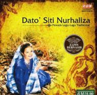 ワールドミュージック, その他 Siti Nurhaliza CD