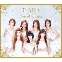 CD+DVD 18%OFF【送料無料】 T-ara ティアラ / Jewelry box 【ダイヤモンド盤 / 完全初回限定盤...