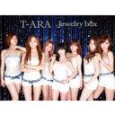 CD+DVD 18%OFF【送料無料】 T-ara ティアラ / Jewelry box 【サファイア盤 / 完全初回限定盤】...