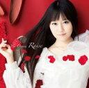 CD+DVD 18%OFF小倉唯 / Raise TVアニメ「カンピオーネ!」EDテーマ(+DVD) 【期間限定盤】 【...