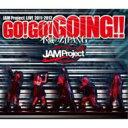 【送料無料】 Jam Project ジャムプロジェクト / JAM Project LIVE 2011-2012 GO!GO!GOING!!〜...