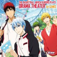 【送料無料】 ドラマ CD / TVアニメ『黒子のバスケ』オリジナルドラマCD 【CD】