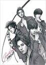 超新星 / 韓国シングル「Stupid Love」日本限定超豪華特典付き公式盤 【CDS】