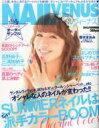 Nail Venus 2012年7月号 / NAIL VENUS編集部 【雑誌】