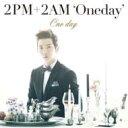 2PM+2AM 'Oneday' / One day 【初回限定盤J】(チョグォン盤) 【CD Maxi】