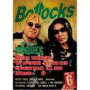 Bollocks No.002 2012年6月号 / Bollocks (編) 【単行本】