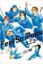 UNICORN ユニコーン / Feel So Moon 【初回限定盤】 【CD Maxi】