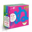 【送料無料】 GReeeeN グリーン / 歌うたいが歌うたいに来て 歌うたえと言うが 歌うたいが歌うたうだけうたい切れば... (友達一緒にパック)(+3DVD)【初回限定盤】 【CD】
