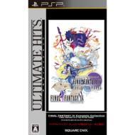 PSPソフト / アルティメット ヒッツ ファイナルファンタジーIV コンプリートコレクション 【GAME】