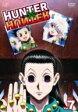HUNTER×HUNTER ハンターハンター Vol.7 【DVD】
