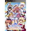 【送料無料】 PSPソフト / 蒼い海のトリスティア 10周年記念メモリアルパック 【GAME】