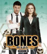 BONES-骨は語る- シーズン5 SEASONS コンパクト・ボックス 【DVD】