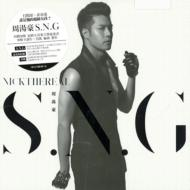 【送料無料】 ニック チョウ 周湯豪 / S.n.g (預購版) 輸入盤 【CD】