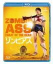 Bungee Price Blu-rayゾンビアス 【BLU-RAY DISC】