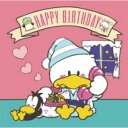 HAPPY BIRTHDAY ハッピーバースデー / 恋暴動 / DAIKIRAI-DAISUKI 【CD Maxi】