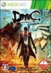 【送料無料】 XBOX360ソフト / DmC Devil May Cry(ディーエムシー デビル メイ クライ) 【GAME】