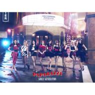 CD+DVD 18%OFF少女時代 ショウジョジダイ / PAPARAZZI 【スペシャルエディション初回限定盤】(...