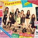 少女時代 ショウジョジダイ / PAPARAZZI 【通常盤】 【CD Maxi】