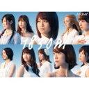 【送料無料】 AKB48 / 1830m (2CD+DVD)【豪華BOX&デジパック仕様・写真集48P付き・生写真1種ランダム封入】 【CD】