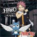 HERO / テノヒラ 【FAIRY TAIL盤】 【CD Maxi】