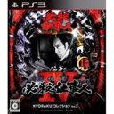 【送料無料】 PS3ソフト(Playstation3) / ぱちんこ ...