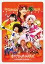 Bungee Price DVD【送料無料】 ももいろクローバーZ / ももクロ春の一大事2012 〜横浜アリーナ...