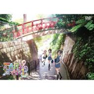 【送料無料】 TARI TARI 1 【DVD】