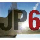 キム ジンピョ / 6集: Jp6 【CD】