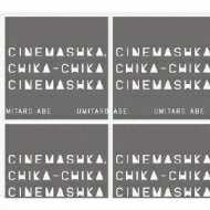 【送料無料】 阿部海太郎 / Cinemashka, Chika-chika Cinemashka 【CD】