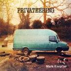 【送料無料】 Mark Knopfler マークノップラー / Privateering 【SHM-CD】