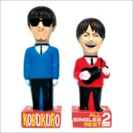 CD+DVD 18%OFF【送料無料】 コブクロ / ALL SINGLES BEST 2 (2CD+DVD)【初回限定盤】 【CD】