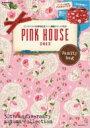 【送料無料】 PINK HOUSE 2012 Vanity bag e-mook / ブランドムック 【ムック】