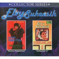 【送料無料】 Elvy Sukaesih / Karena Pengalaman / Izinkanlah II: 経験ゆえに〜許してII 輸入盤 【CD】
