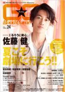 GOOD☆COME Vol.24 / TVガイド特別編集 【ムック】