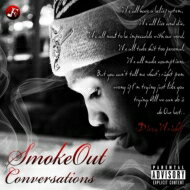 Dizzy Wright / Smokeout Conversations 輸入盤 【CD】