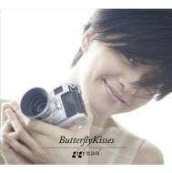 ジジリョン (梁詠?) / Butterfly Kisses 【CD】