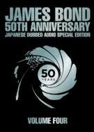 【送料無料】 007 / 007 TV放送吹替初収録特別版DVD-BOX 第四期【初回限定生産】 【DVD】