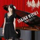 松井咲子 (Akb48) / 呼吸するピアノ 【CD】