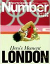 Sports Graphic Number PLUS Hero's Moment LONDON 2012 ロンドン五輪永久保存版 【ムック】